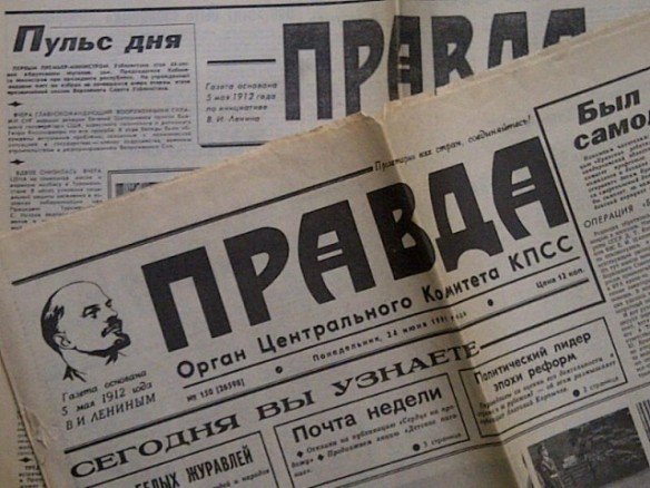 Russia yesterday. Newspapers from the last year of the Soviet Union.