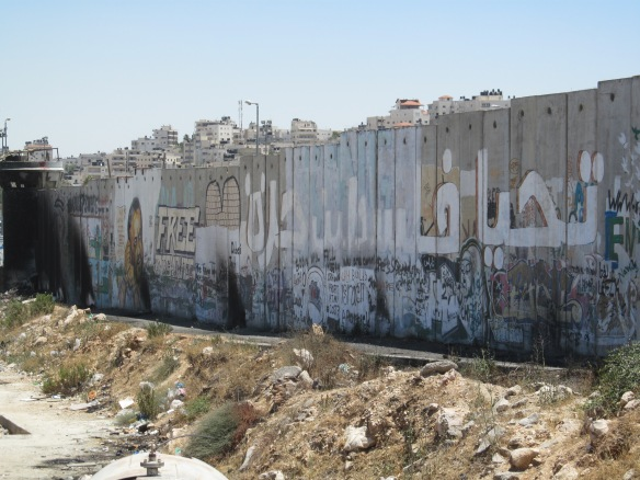 Part of the wall near the Qalandiya crossing point between the West Bank and Jerusalem